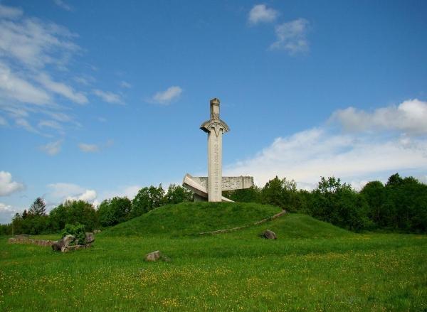 Пам'ятник-символ «Меч і Рало»