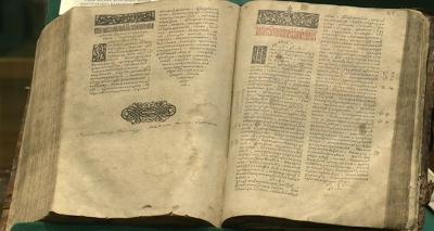 «Острозька Біблія – перлина українського друкарства»  (до 440-річчя з часу виходу Біблії з друку)