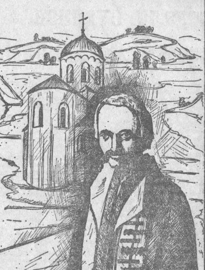 Гетьман України у давньому Галичі