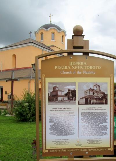 Встановлено інформаційно – туристичний знак  на пам'ятці архітектури національного значення