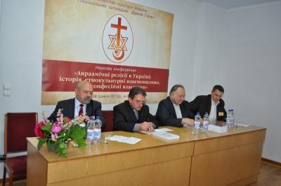 Відбулася наукова конференція «Авраамічні релігії в Україні: історія, етнокультурні взаємовпливи, міжконфесійні взаємини»