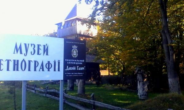 Музей етнографії: місце знайомства з народною архітектурою Прикарпаття та додаткова можливість для родинного відпочинку