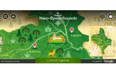 Галицький замок на інтерактивній мапі «Мандруй Франківщиною»