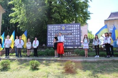 Вшанування героїв України