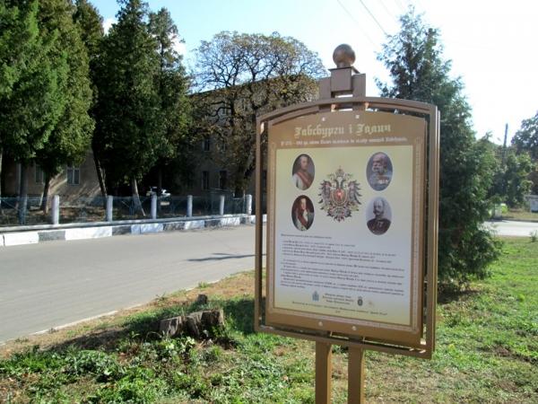 Габсбурги і Галич. Візуалізовано один із забутих періодів історії міста