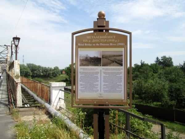 Металевий міст у Галичі розказуватиме про своє минуле