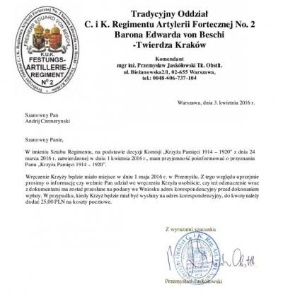 Перша Відзнака «Хрест  Пам'яті 1914 – 1920 рр.» належить українцеві