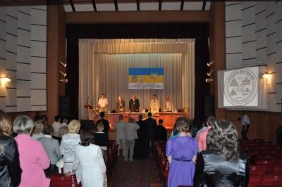 Галич  між Україною та Ватиканом