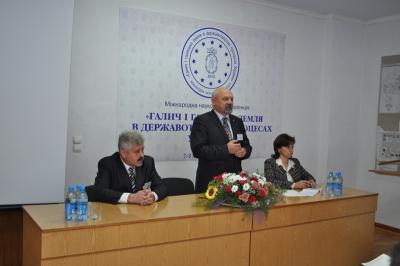 «Галич і Галицька земля в державотворчих процесах України»
