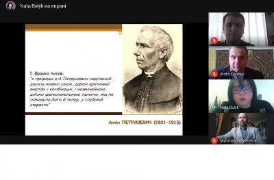 Відбувся науковий онлайн-семінар