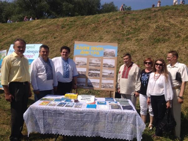 Працівники Заповідника прийняли участь у відзначенні  Міжнародного дня Дністра