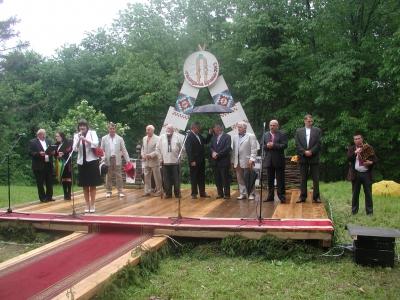 26 травня відчинилася «Галицька брама»
