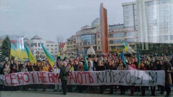 «Галицька звитяга: від Майдану до АТО»