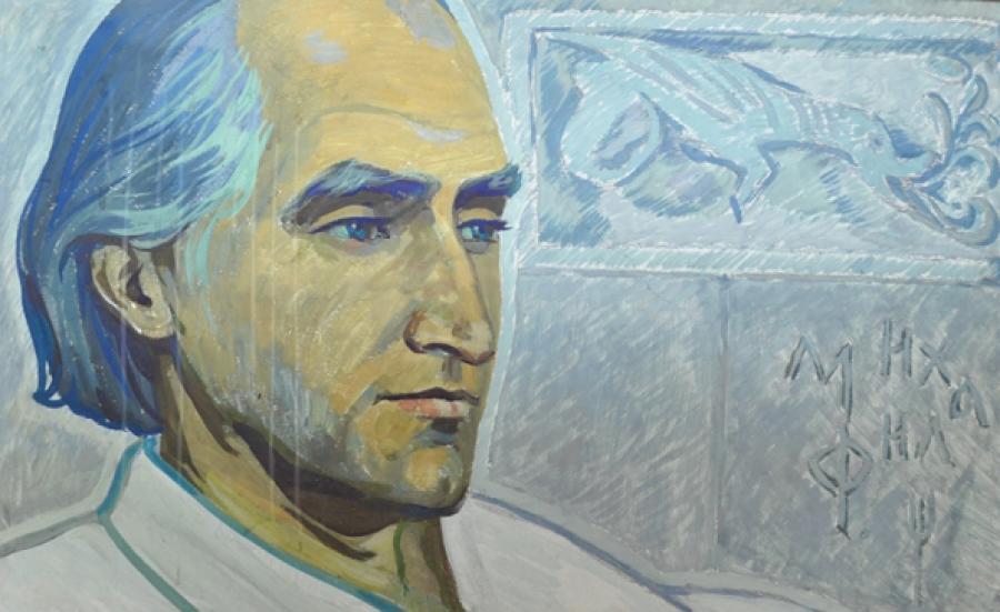 Музей мистецтв Прикарпаття запрошує на виставку Михайла Фіголя